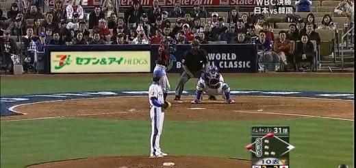 【野球】イチローが伝説になった日!2009年WBC決勝戦の決勝打の感動を再び!!