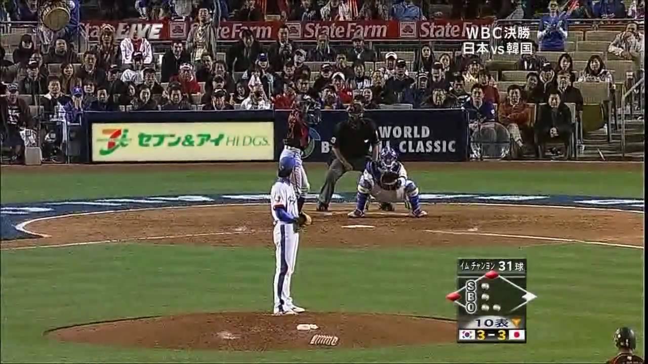 野球 イチローが伝説になった日 2009年wbc決勝戦の決勝打の感動を再び Supocon