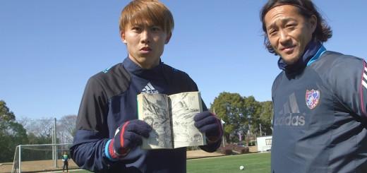 【サッカー】まるでマンガ!キャプテン翼のカミソリシュートをJリーガーがやってみた!