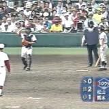 【野球】甲子園史上最高の名場面!これが第78回夏の甲子園決勝戦・松山商対熊本工の奇跡のバックホーム!!