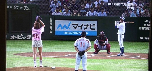 【野球】どこのエースですか!?アイドル稲村亜美が始球式で神ピッチング!