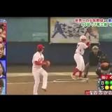 【野球】広島エース・マエケン VS 早実スーパー1年生・清宮幸太郎が対戦が実現していた!1打席勝負の結果やいかに!!